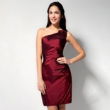 Burgundy Bridesmaid Dresses