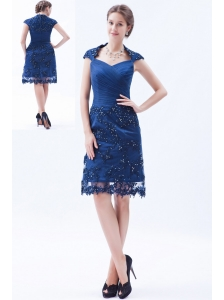 Blue Column / Sheath Square Tulle Prom Dress Embroidery with Beading Knee-length