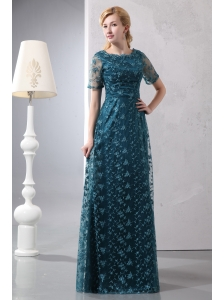Modest Peacock Green Column Scoop Prom Dress Floor-length Lace