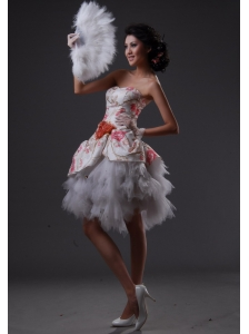 Tulle Prom Dress For 2013 Sweetheart A-Line / Princess Party Beading