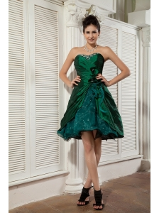 Dark Green Sweetheart Taffeta and Organza Beading Dama Dresses