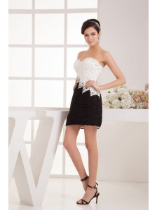 Column Strapless Mini-length Beading White 2014 Prom Dress