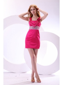 2014 Column Square Hot Pink Mini-length Beading Taffeta Prom Dress