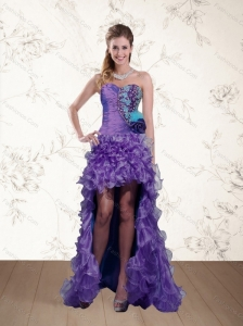 Cute Strapless Multi Color Prom Dress with Beading and Hand Made Flower