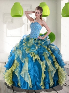 Unique Multi Color Quinceanera Dress with Beading and Ruffles for 2015