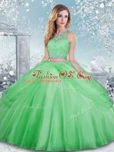 Clasp Handle Scoop Beading and Lace Ball Gown Prom Dress Tulle Sleeveless