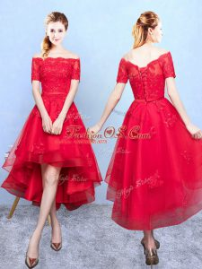 Luxurious Wine Red Half Sleeves Organza Lace Up Court Dresses for Sweet 16 for Prom and Party