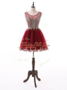 Scoop Sleeveless Tulle Prom Party Dress Beading and Lace and Appliques Zipper