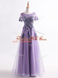 A-line Mother Of The Bride Dress Lavender Scoop Tulle Short Sleeves Floor Length Backless