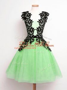 Free and Easy A-line Wedding Guest Dresses Straps Tulle Sleeveless Knee Length Lace Up