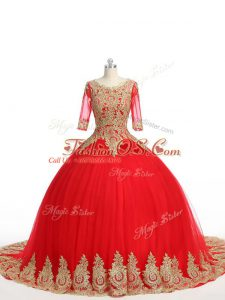 Designer Tulle Half Sleeves Quinceanera Dress Brush Train and Lace and Appliques
