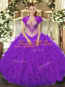 Ball Gowns Vestidos de Quinceanera Purple V-neck Organza Sleeveless Floor Length Lace Up