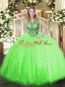 Scoop Sleeveless Lace Up Quinceanera Gowns Tulle