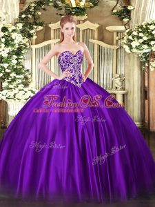 Super Sleeveless Beading Lace Up Quinceanera Dress