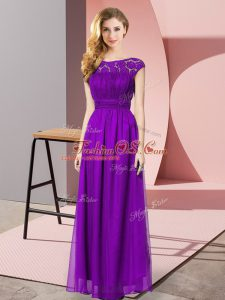 High Quality Eggplant Purple Sleeveless Tulle Zipper Prom Dress for Prom and Party