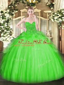 Dazzling Ball Gowns Lace 15 Quinceanera Dress Lace Up Tulle Sleeveless Floor Length