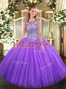 Cute Scoop Sleeveless Tulle 15 Quinceanera Dress Beading Lace Up