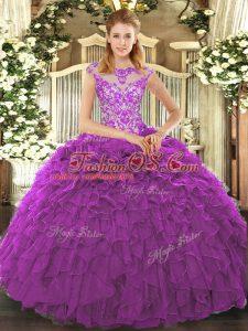 Exquisite Scoop Cap Sleeves Lace Up Vestidos de Quinceanera Eggplant Purple Organza