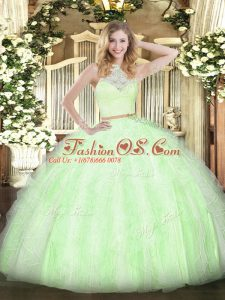 Classical Yellow Green Zipper Scoop Lace and Ruffles Quinceanera Dresses Tulle Sleeveless