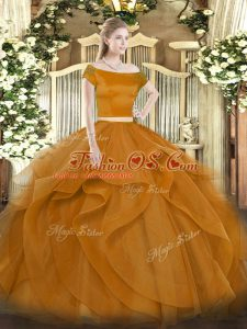 Brown Short Sleeves Floor Length Appliques and Ruffles Zipper Vestidos de Quinceanera