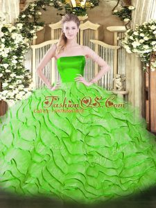 Tulle Sleeveless Ball Gown Prom Dress Brush Train and Ruffles