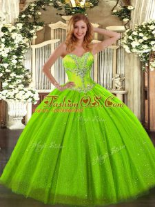 Captivating Sleeveless Beading Lace Up Quinceanera Dresses