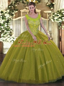 Olive Green Ball Gowns Scoop Sleeveless Tulle Floor Length Backless Beading Quinceanera Dresses
