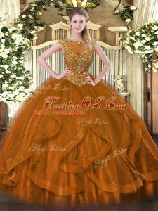Ball Gowns Ball Gown Prom Dress Brown Scoop Tulle Sleeveless Floor Length Zipper