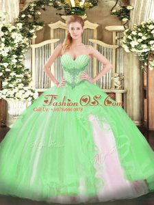 Fancy Sleeveless Tulle Lace Up Quinceanera Gowns for Military Ball and Sweet 16 and Quinceanera