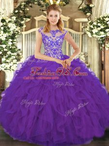 Flare Floor Length Eggplant Purple Quince Ball Gowns Organza Cap Sleeves Beading and Ruffles