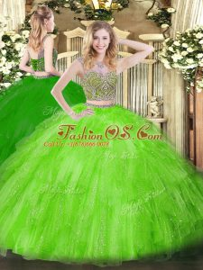 Fashion Two Pieces Sweet 16 Quinceanera Dress Scoop Tulle Sleeveless Floor Length Lace Up