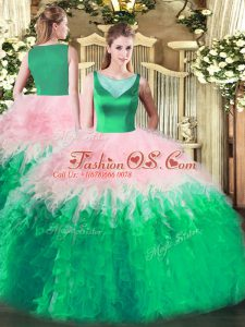 Sleeveless Tulle Floor Length Side Zipper Quinceanera Gowns in Multi-color with Beading and Ruffles