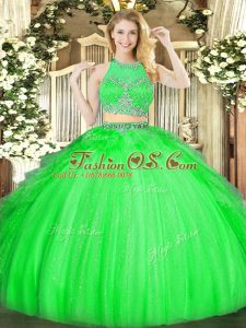 Glamorous Scoop Sleeveless Tulle Quinceanera Gown Beading and Ruffles Zipper