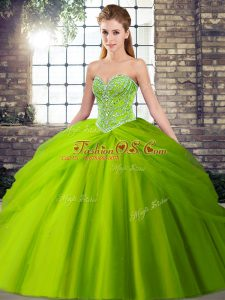 Artistic Tulle Lace Up Quinceanera Dress Sleeveless Brush Train Beading and Pick Ups