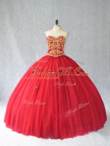 Flare Sleeveless Brush Train Beading Lace Up 15th Birthday Dress