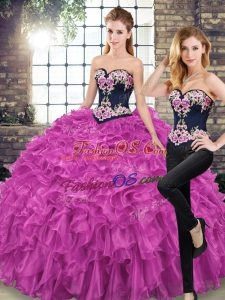 Fine Fuchsia Lace Up Sweetheart Embroidery and Ruffles Ball Gown Prom Dress Organza Sleeveless Sweep Train