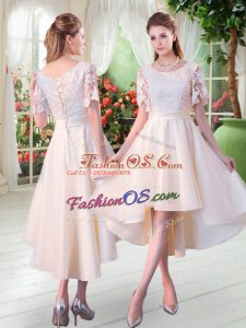 Elegant High Low Champagne Tulle Short Sleeves Lace