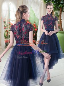Smart Navy Blue High-neck Neckline Lace Prom Dresses Short Sleeves Zipper