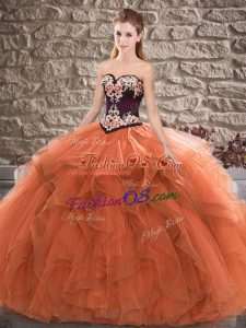 Sophisticated Tulle Sleeveless Floor Length Ball Gown Prom Dress and Beading and Embroidery