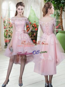 Nice Baby Pink Half Sleeves Tulle Lace Up Prom Evening Gown for Prom and Party and Military Ball