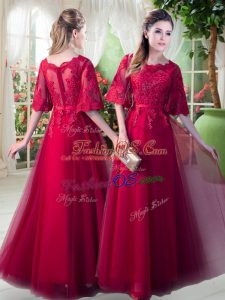 Beauteous Red A-line Tulle Scoop Half Sleeves Appliques Floor Length Zipper Prom Party Dress