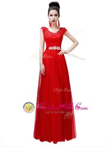 New Style Coral Red Scoop Lace Up Beading Prom Party Dress Cap Sleeves