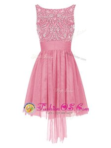 Tulle Bateau Sleeveless Zipper Beading Prom Dresses in Pink