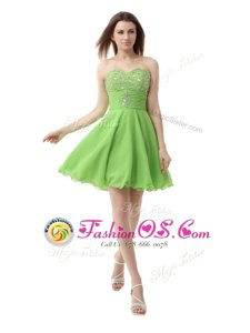 Organza Sleeveless Knee Length Prom Dresses and Beading