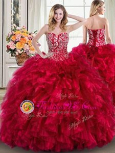 Fashion Organza Sleeveless Quinceanera Dress Brush Train and Beading and Ruffles