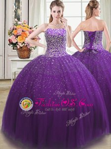 Fine Sweetheart Sleeveless Tulle Sweet 16 Quinceanera Dress Beading Lace Up