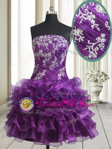 Ideal Ruffled Mini Length A-line Sleeveless Purple Prom Dresses Lace Up