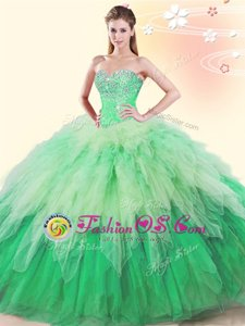Fantastic Multi-color Sleeveless Tulle Lace Up Vestidos de Quinceanera for Military Ball and Sweet 16 and Quinceanera