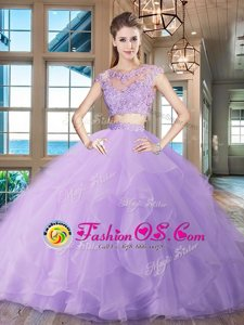 Fabulous Lavender Two Pieces Organza Scoop Cap Sleeves Beading and Appliques and Ruffles With Train Zipper Quinceanera Gowns Brush Train