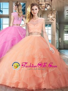 Brush Train Two Pieces Sweet 16 Dress Peach Scoop Organza Cap Sleeves With Train Zipper